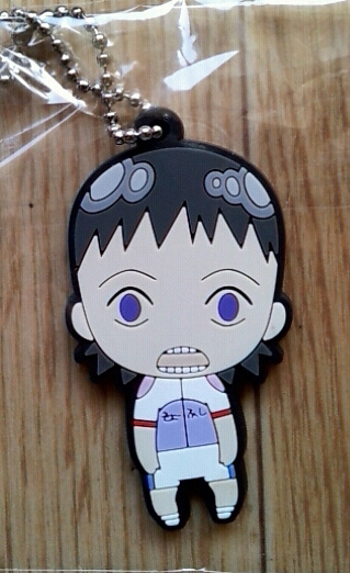 main photo of Yowamushi Pedal Rubber Keychain Collection Vol.2: Midousuji Akira