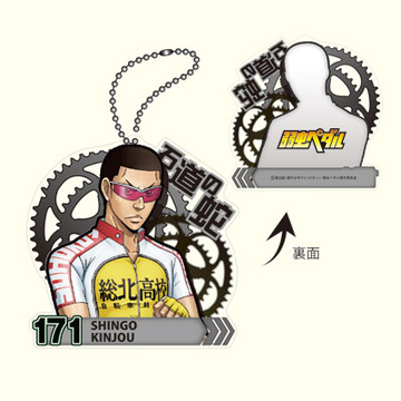 main photo of Yowamushi Pedal Acrylic Diecut Keychain: Kinjou Shingo