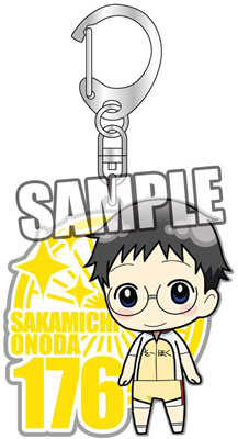 main photo of Yowamushi Pedal Metal Keychain: Onoda Sakamichi