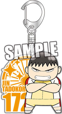 main photo of Yowamushi Pedal Metal Keychain: Tadokoro Jin