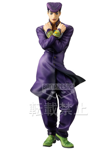 main photo of Master Stars Piece Higashikata Josuke