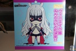 photo of Nendoroid Lady Venera