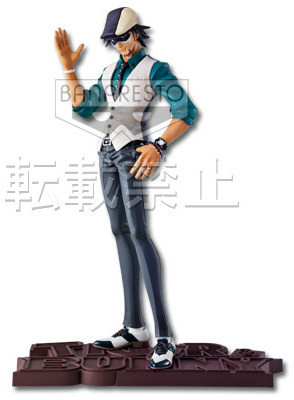 main photo of Ichiban Kuji Tiger & Bunny ~side TIGER~: Kaburagi T. Kotetsu Mask ver.