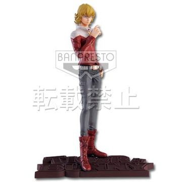 main photo of Ichiban Kuji Tiger & Bunny ~side TIGER~: Barnaby Brooks Jr.