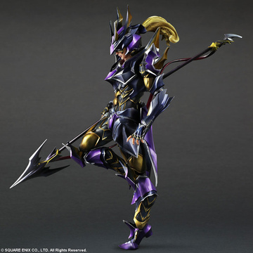main photo of Final Fantasy VARIANT Play Arts Kai Kain Highwind Limited Color Ver.