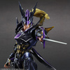 photo of Final Fantasy VARIANT Play Arts Kai Kain Highwind Limited Color Ver.