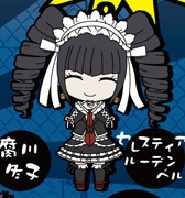 main photo of Dangan Ronpa The Animation Rubber Strap Vol. 2: Celestia Ludenberg