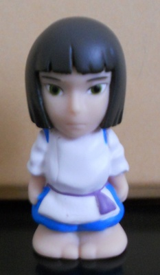 main photo of Spirited Away Finger Puppet: Kohakunushi Nigihayami