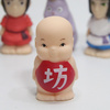 photo of Spirited Away Finger Puppet: Bou