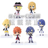 photo of Kuji Honpo Uta no☆Prince-sama♪ Deformed Figure: Shinomiya Natsuki