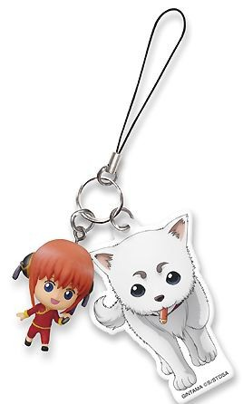 main photo of Ichiban Kuji Gintama ~ Gold / Silver ~: Kagura with Sadaharu