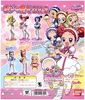 photo of Motto! Ojamajo Doremi DX Vol.2: Harukaze Doremi