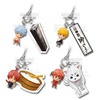 photo of Ichiban Kuji Gintama ~ Gold / Silver ~: Kagura with Sadaharu