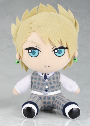 main photo of Nitro+CHiRAL Plush Series 25: Trip