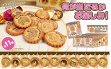 photo of Uta no☆Prince-sama♪ Trading Biscuit Charm: Camus