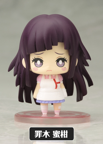 main photo of One Coin Mini Figure Collection Super Danganronpa 2 CHAPTER 01: Tsumiki Mikan