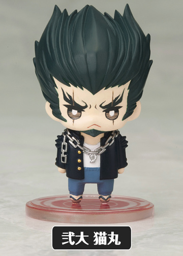 main photo of One Coin Mini Figure Collection Super Danganronpa 2 CHAPTER 01: Nidai Nekomaru