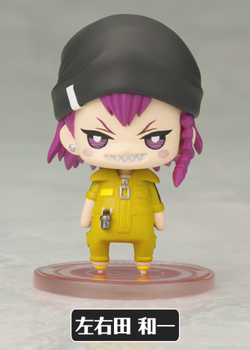main photo of One Coin Mini Figure Collection Super Danganronpa 2 CHAPTER 01: Souda Kazuichi