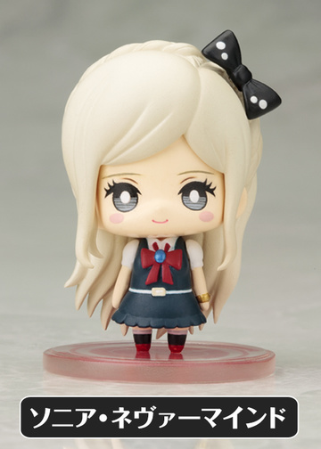 main photo of One Coin Mini Figure Collection Super Danganronpa 2 CHAPTER 01: Sonia Nevermind