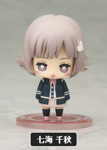 main photo of One Coin Mini Figure Collection Super Danganronpa 2 CHAPTER 01: Chiaki Nanami