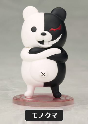 main photo of One Coin Mini Figure Collection Super Danganronpa 2 CHAPTER 01: Monokuma