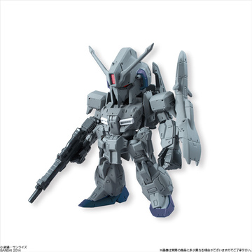 main photo of FW GUNDAM Converge 15: MSZ-006C1 Ζeta Plus C1