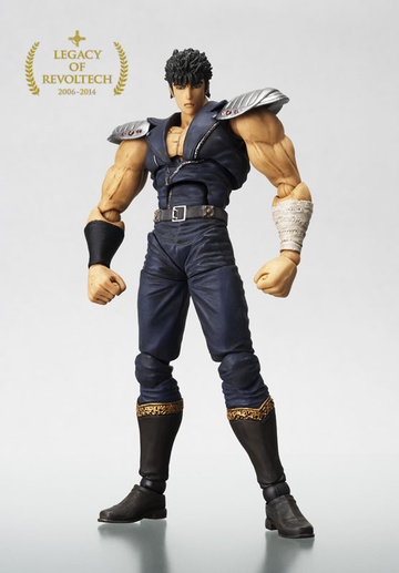 main photo of Legacy of Revoltech LR-001 Kenshiro