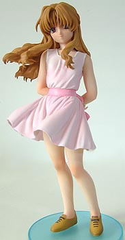 main photo of Morino Ichigo Pink Dress Ver.