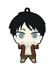 main photo of Attack on Titan Trading Rubber Strap: Eren Yeager Childhood ver.