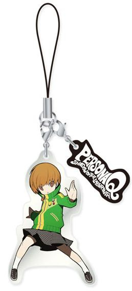 main photo of Persona Q ~Shadow of the Labyrinth~ Metal Strap Vol.2: Chie Satonaka