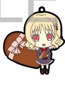 main photo of Diabolik Lovers Trading Rubber Strap: Komori Yui