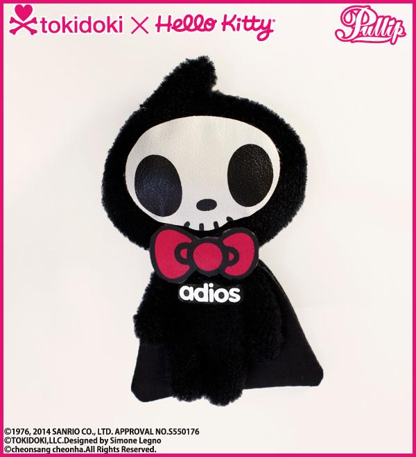 Tokidoki Hello Kitty Umbrella: Pullip Tokidoki X Hello Kitty Violetta Special Ver.