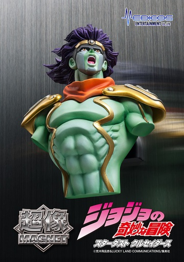main photo of Super Figure Magnet Star Platinum