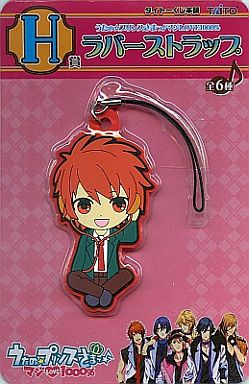 main photo of Kuji Honpo Uta no☆Prince-sama♪ Rubber Strap: Otoya Ittoki