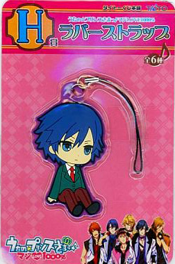 main photo of Kuji Honpo Uta no☆Prince-sama♪ Rubber Strap: Tokiya Ichinose