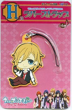 main photo of Kuji Honpo Uta no☆Prince-sama♪ Rubber Strap: Ren Jinguuji