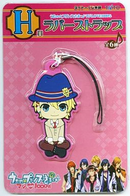 main photo of Kuji Honpo Uta no☆Prince-sama♪ Rubber Strap: Shou Kurusu