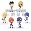 photo of Kuji Honpo Uta no☆Prince-sama♪ Deformed Figure: Jinguuji Ren