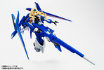photo of AGP Alcott Cecilia Blue Tears x Strike Gunner Ver.