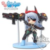 photo of Ichiban Kuji IS: Infinite Stratos -2nd ACCEL-: Laura Bodewig Chibi Kyun-Chara