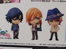 photo of Ichiban Kuji Chibi Kyun-Chara World Uta no☆Prince-sama♪ Maji Love 1000%: Jinguuji Ren