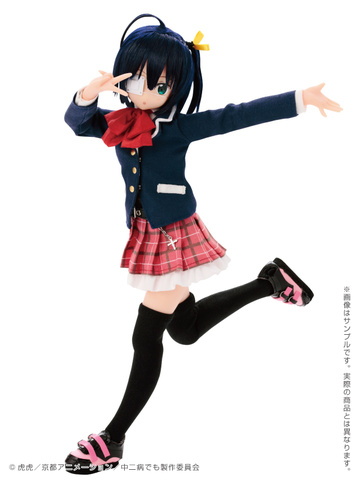 main photo of PureNeemo Characters #079 Takanashi Rikka