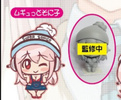 photo of Super Sonico Deformed Mascot: Sonico