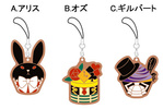 photo of Pandora Hearts Rubber Strap Set: Oz Vessalius