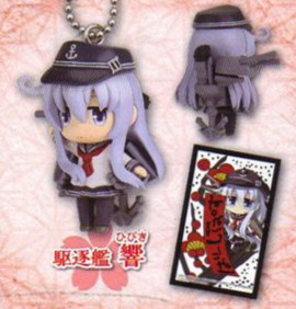 main photo of Kantai Collection ~Kan Colle~ Hanafuda: Hibiki