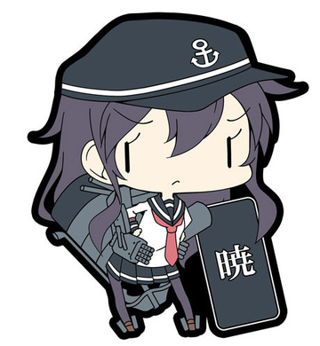 main photo of Kantai Collection Rubber Keychain Vol.5: Akatsuki