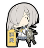 photo of Kantai Collection Rubber Keychain Vol.5: Hamakaze