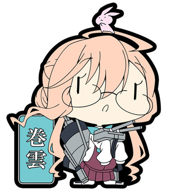 main photo of Kantai Collection Rubber Keychain Vol.5: Makigumo