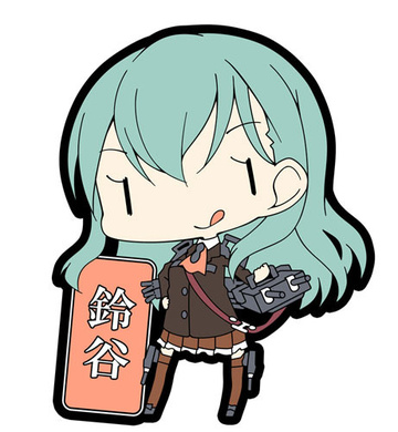 main photo of Kantai Collection Rubber Keychain Vol.5: Suzuya