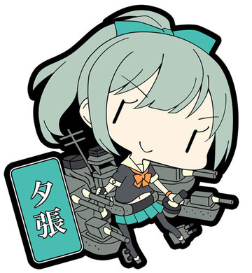 main photo of Kantai Collection Rubber Keychain Vol.5: Yuubari